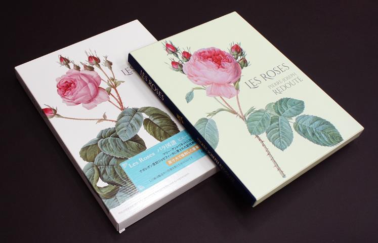 『Les Roses 』(バラ図譜)